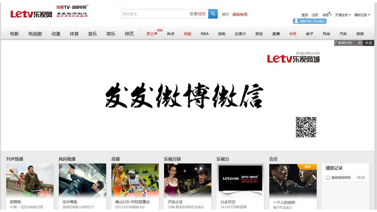Chinese Website Operator To Manufacture Electric Cars That Are