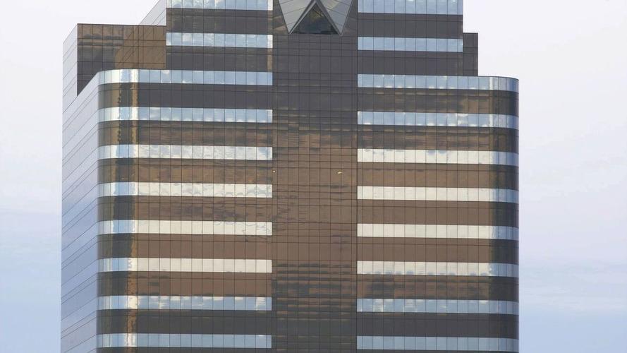 Chrysler Headquarters in Auburn Hills