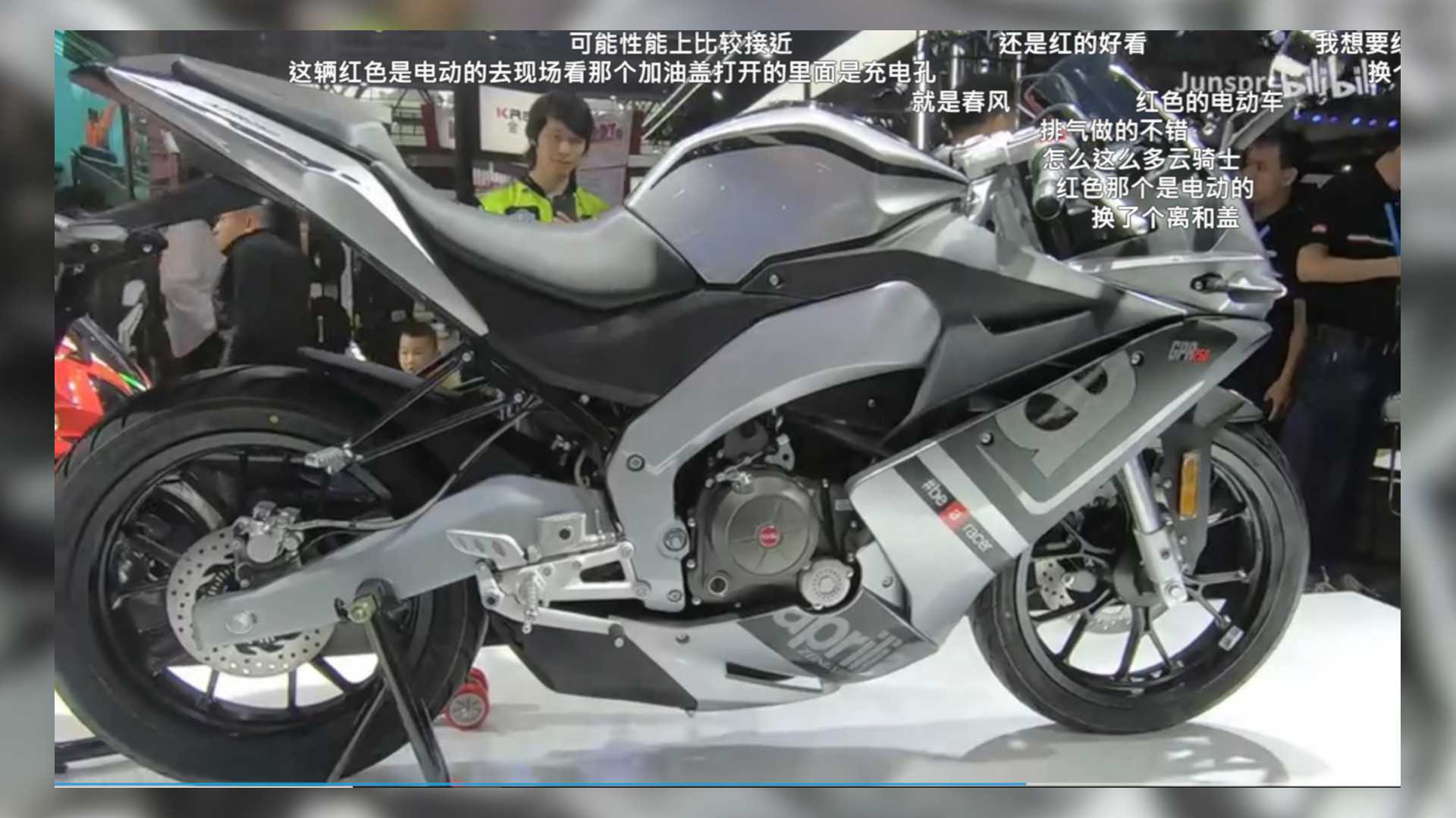 What Are The Chances We'll Get The New Aprilia GPR 250?