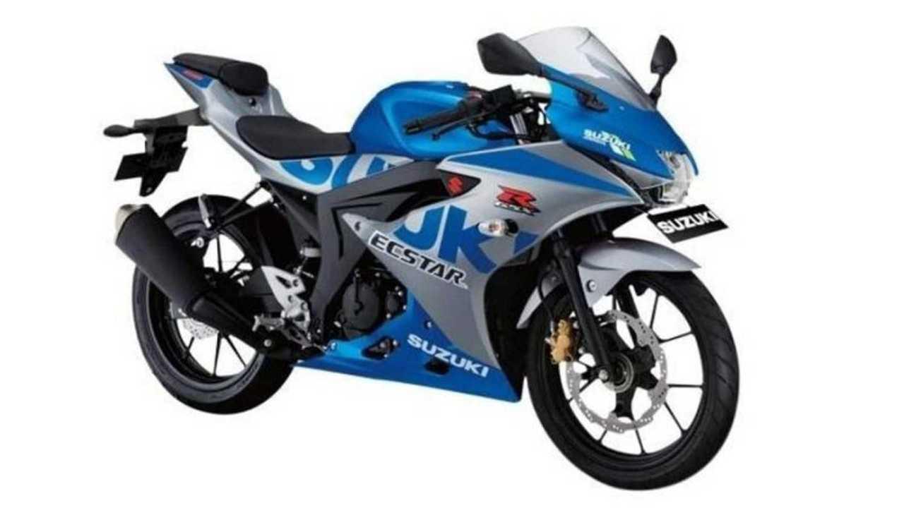 Suzuki GSX-R150 MotoGP Edition