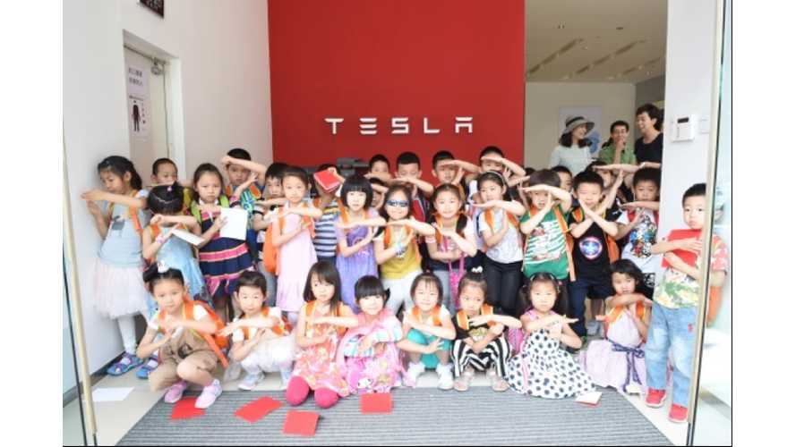 Tesla Teaching Kindergartners About Electric Cars In China