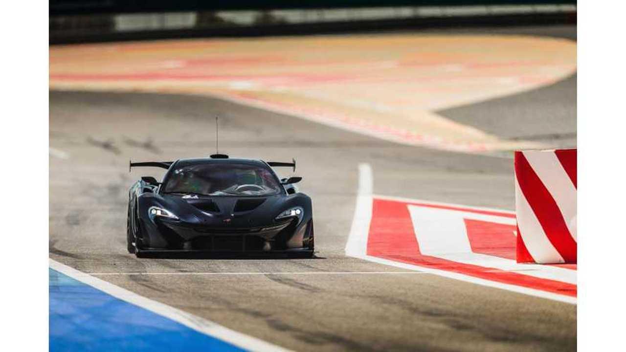 McLaren P1 Successor Confirmed For 2025 Arrival