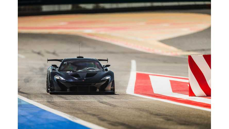 McLaren P1 Successor Confirmed For 2025 Arrival