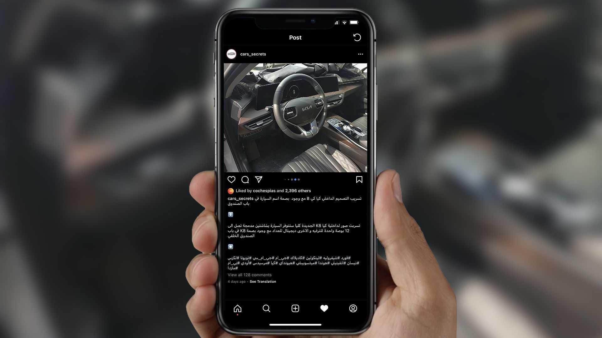 Роскошный интерьер Kia K8 раскрыт перед официальным дебютом через шпионские снимки