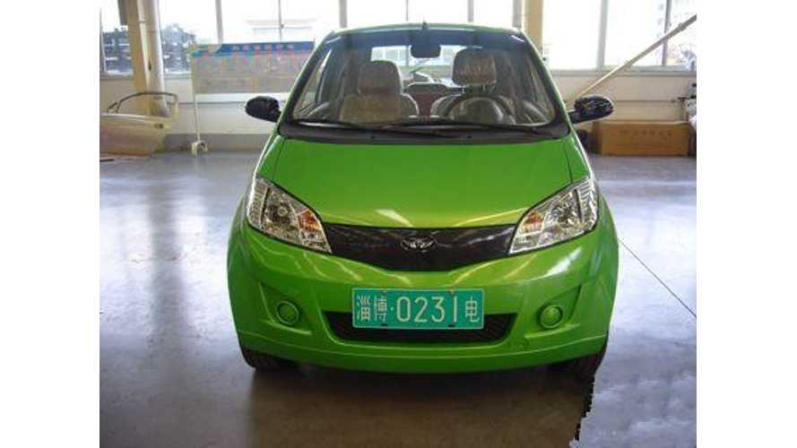 China Issues Green License Plates For Electric Cars - Preferential Treatment Included With Plate
