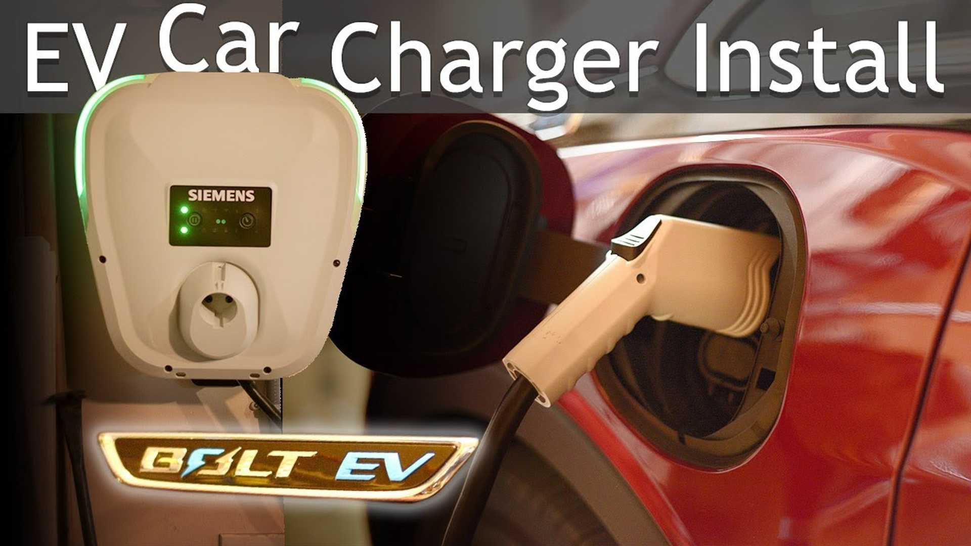 Installing A Level 2 Charger For A Chevy Bolt EV: Video