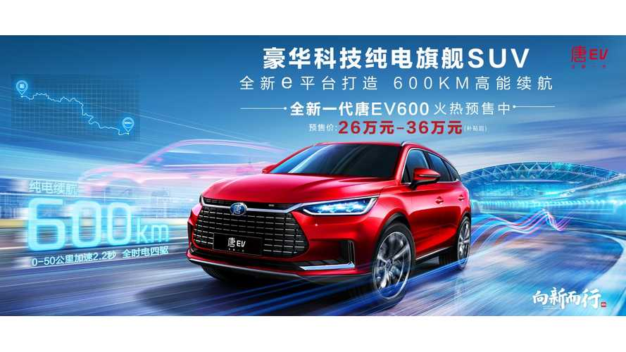 BYD Introduces Tang EV600 With 82.8 kWh Battery