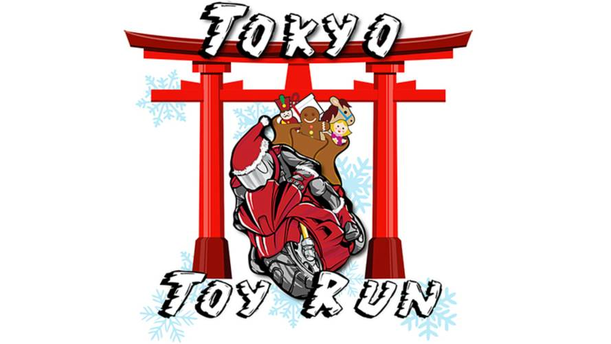 Santa Claus is a Biker - The 2017 Tokyo Toy Run