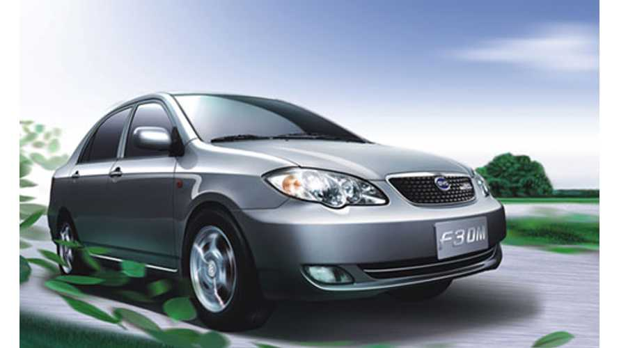 Beijing Sets Target at 50,000 Plug-In Vehicles on Roads by 2015