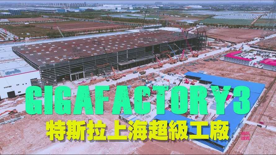 Tesla Gigafactory 3 Construction Progress May 22, 2019: Video
