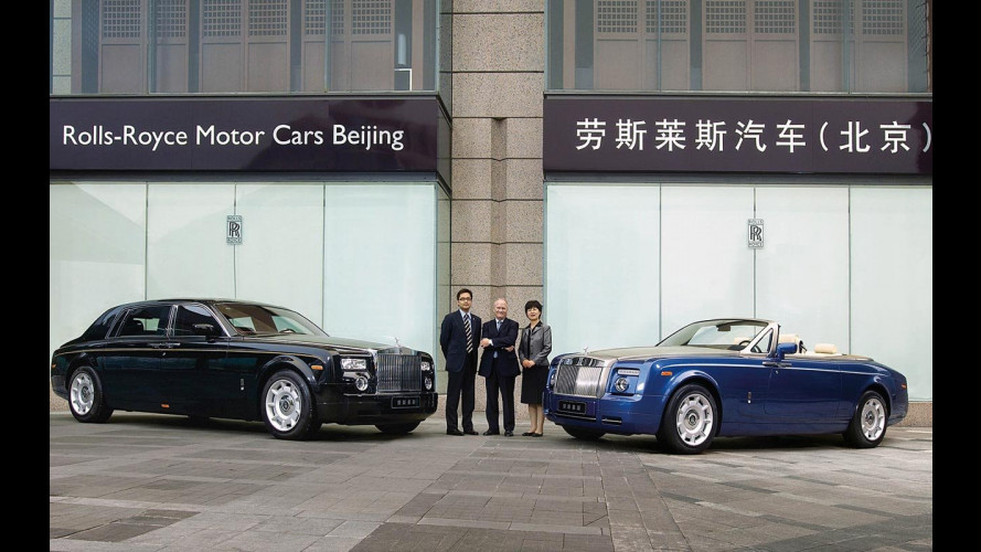 Rolls-Royce apre un nuovo showroom a Pechino
