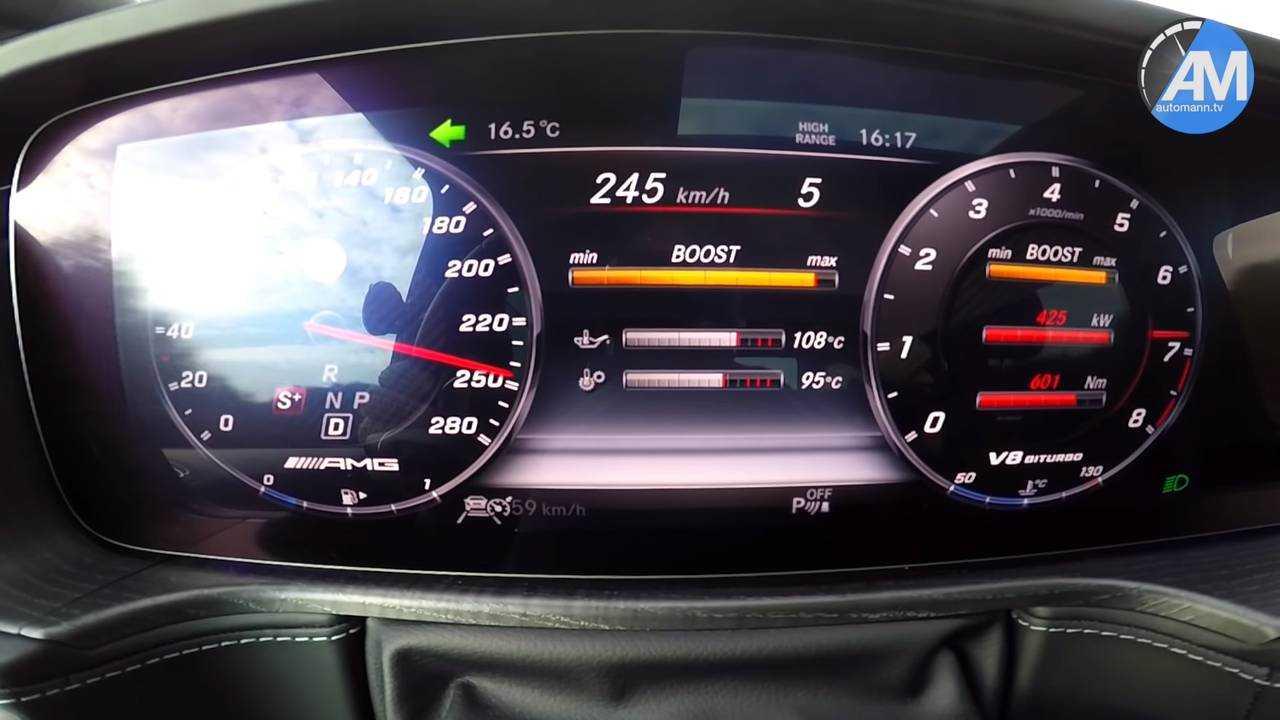 Mercedes-AMG G63 Acceleration