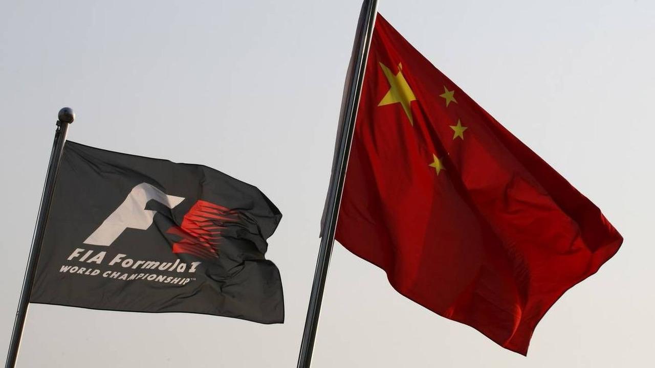 F1 flag & Chinese national Flag