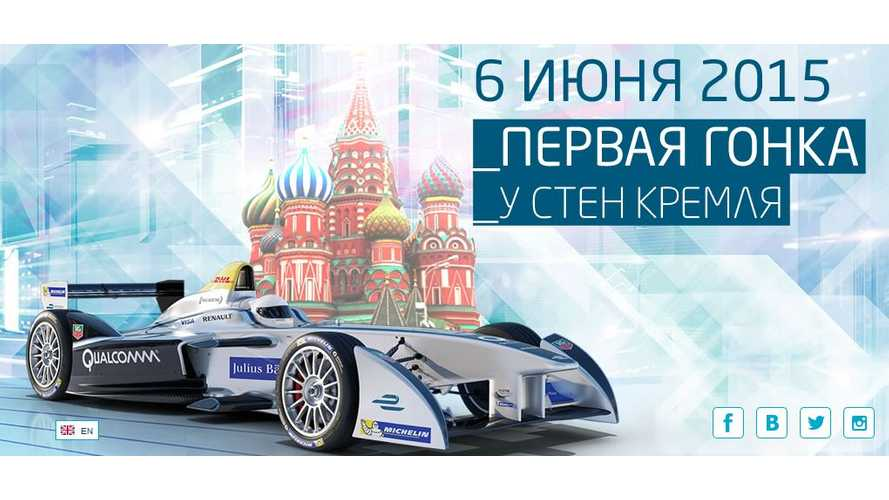Formula E Moscow Race - Saturday June 6