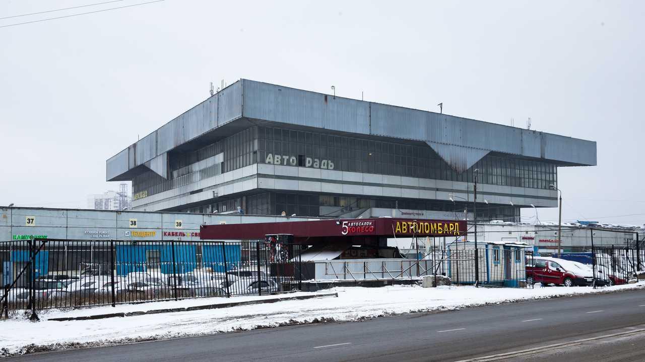 Заброшенный техцентр «Варшавский»