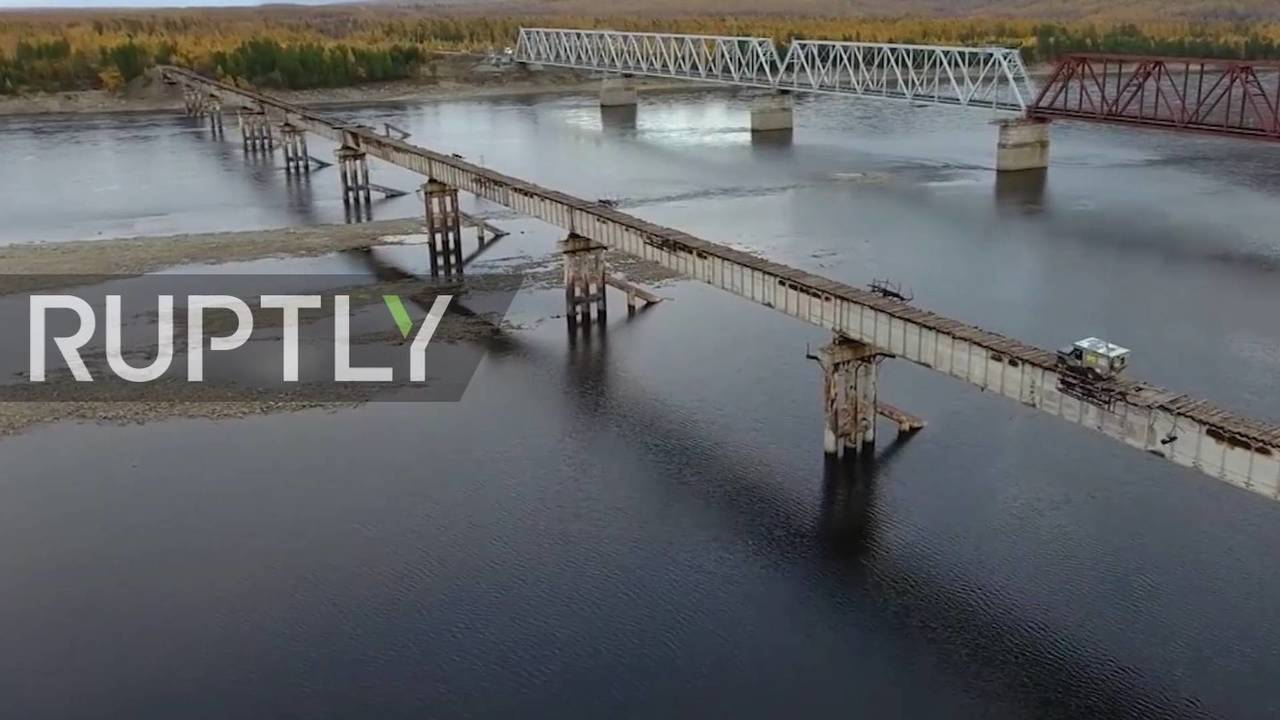 Híd a Vityom folyó felett