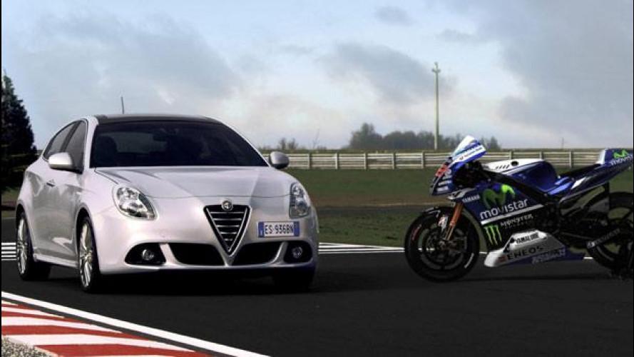 Alfa Romeo Giulietta Riders, fatta per i motociclisti