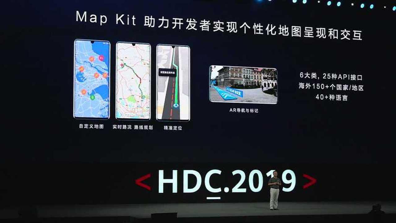 Copertina Huawei sfida Google Maps con Map Kit