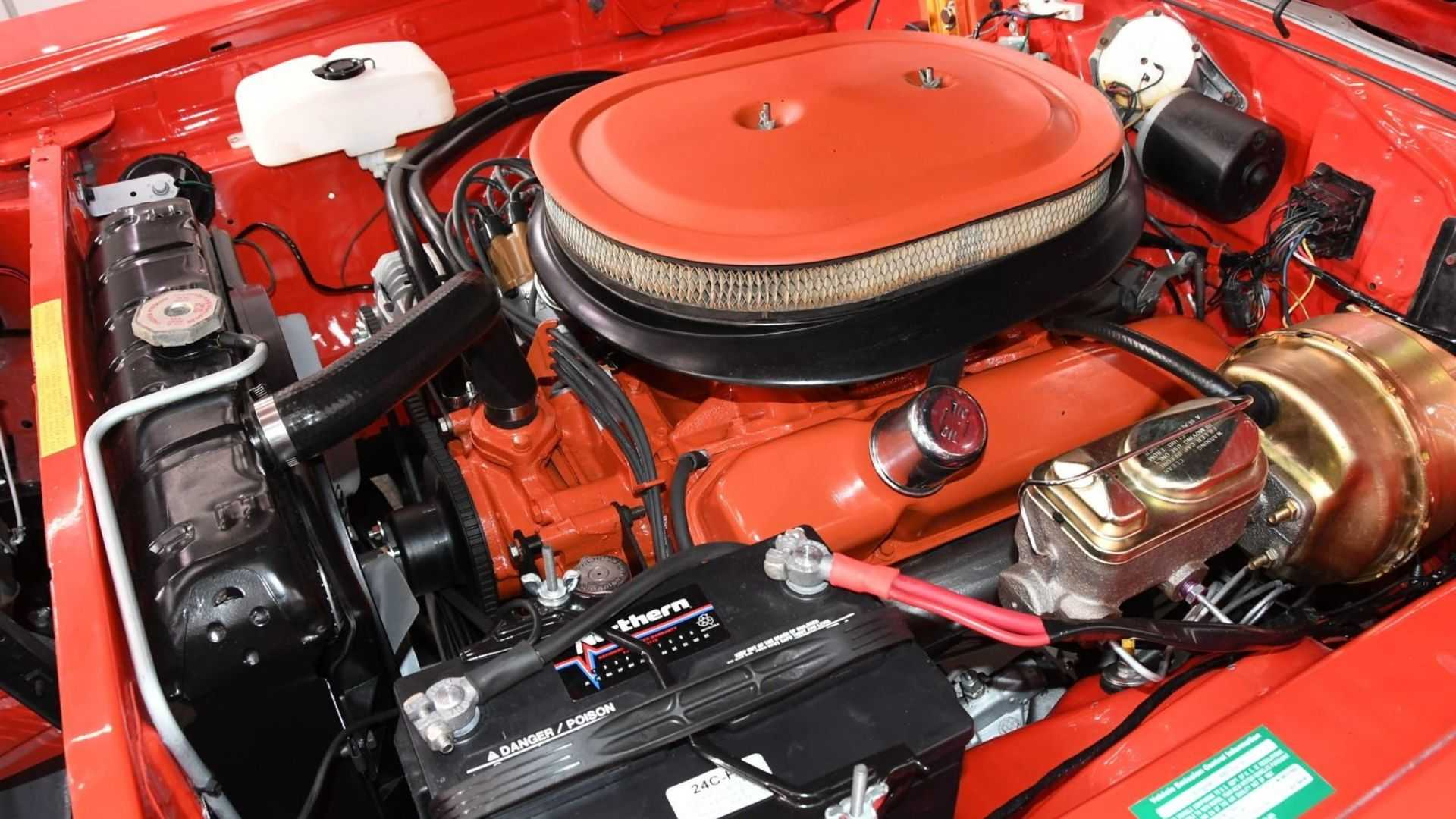 "[""1969 Dodge Super Bee Comes With Ramcharger""]"