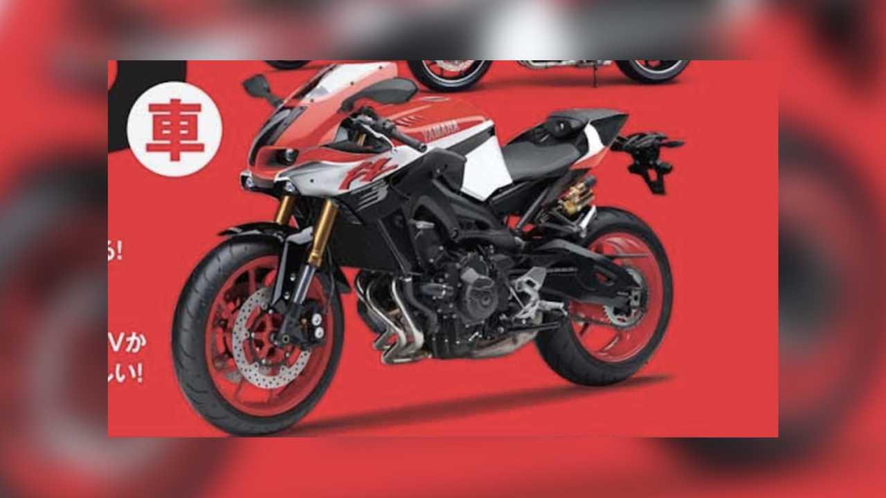 Young Machine Rumor Yamaha FZ750