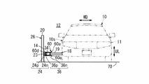 Honda EV charging arm patent