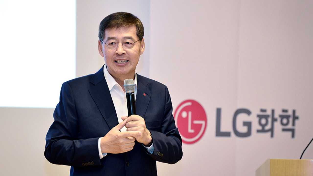 LG Chem To Increase Battery Sales Fivefold By 2024