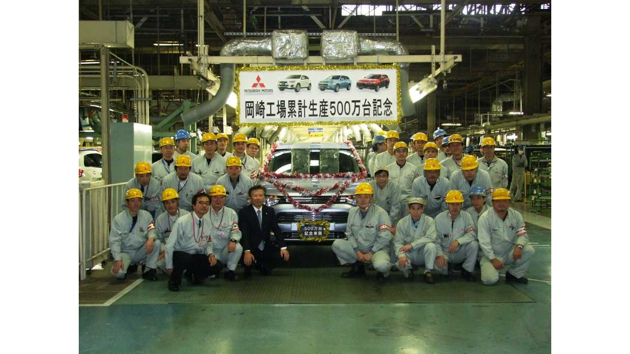Five Millionth Car Produced At Mitsubishi's Okazaki Plant Is Outlander PHEV