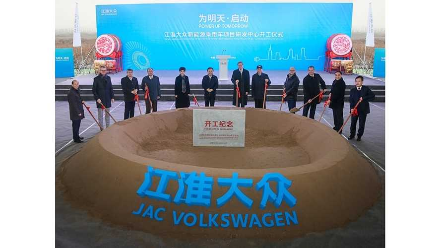 JAC VW Targets 400,000 New Energy Vehicles Sales In China In 2020