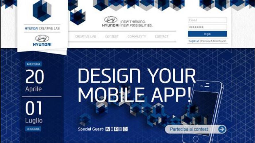 """Hyundai inaugura """"Hyundai Creative Lab"""""""