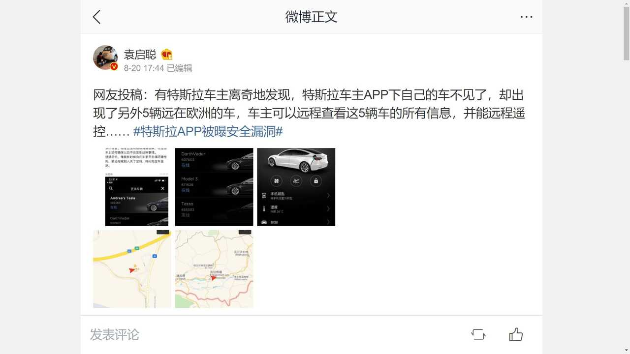 Tesla App Allows Chinese Owner To Control Five European Cars