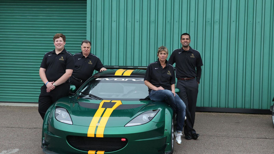 Lotus Evora GTC unveiled