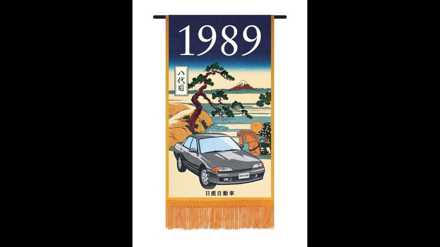 Nissan Skyline Posters
