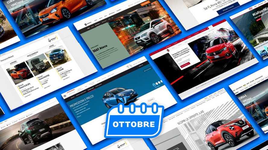 Promozioni auto, tutte le offerte di ottobre 2020