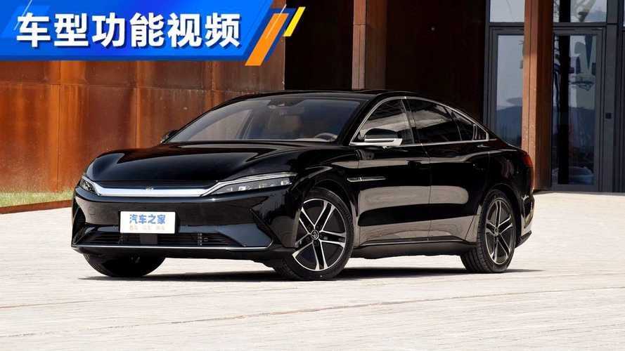 Watch This Preview Of The BYD Han Ahead Of Its Launch