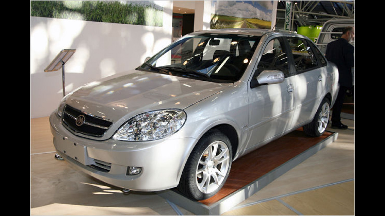 Martin Motors MM 520