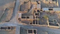 Jouets 5000 ans