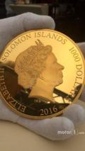 Formula 1 gold coin