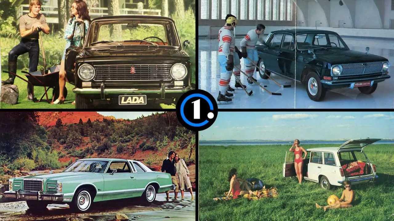 Рекламные буклеты в СССР