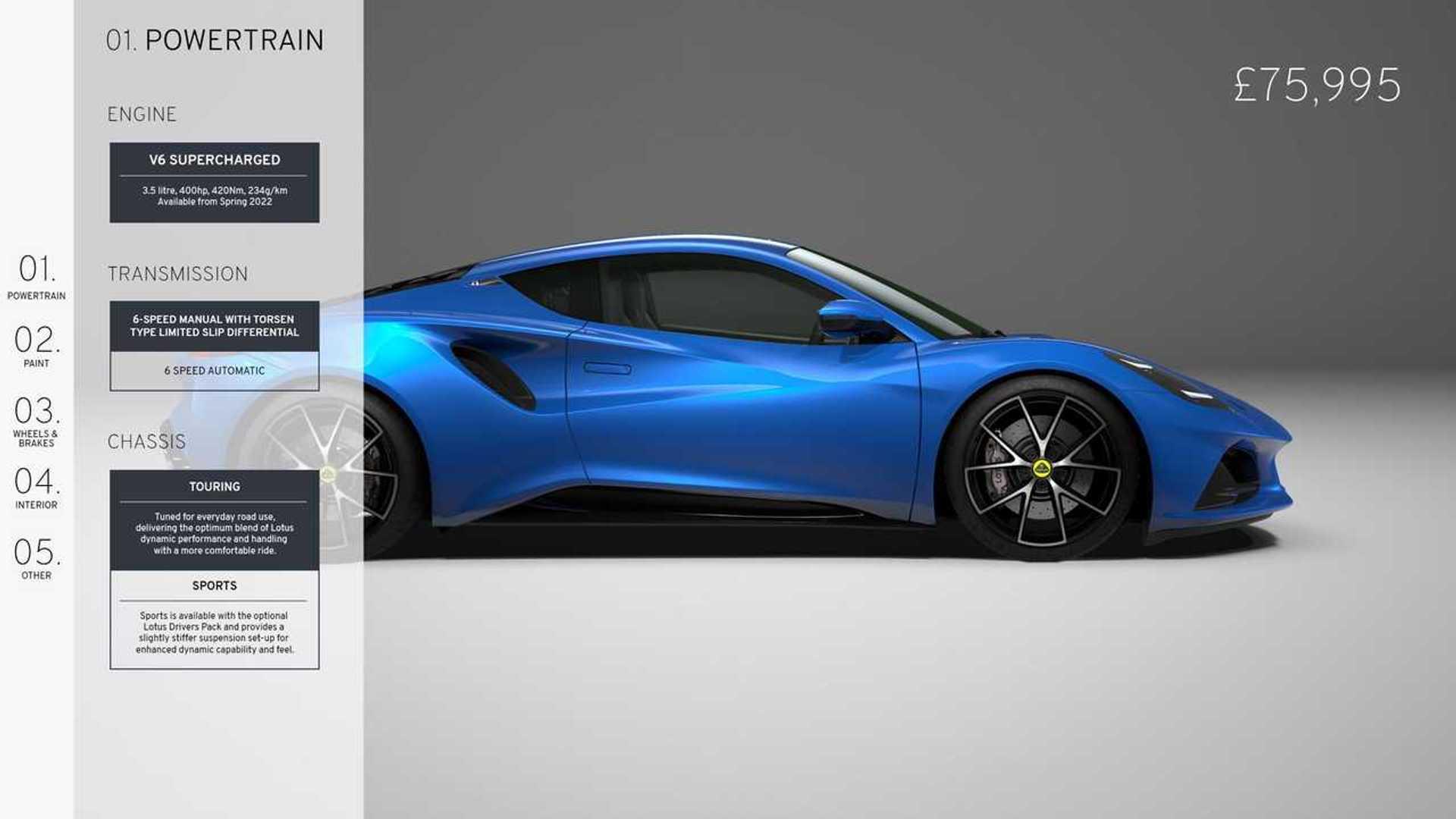 Lotus Emira V6 primera edición