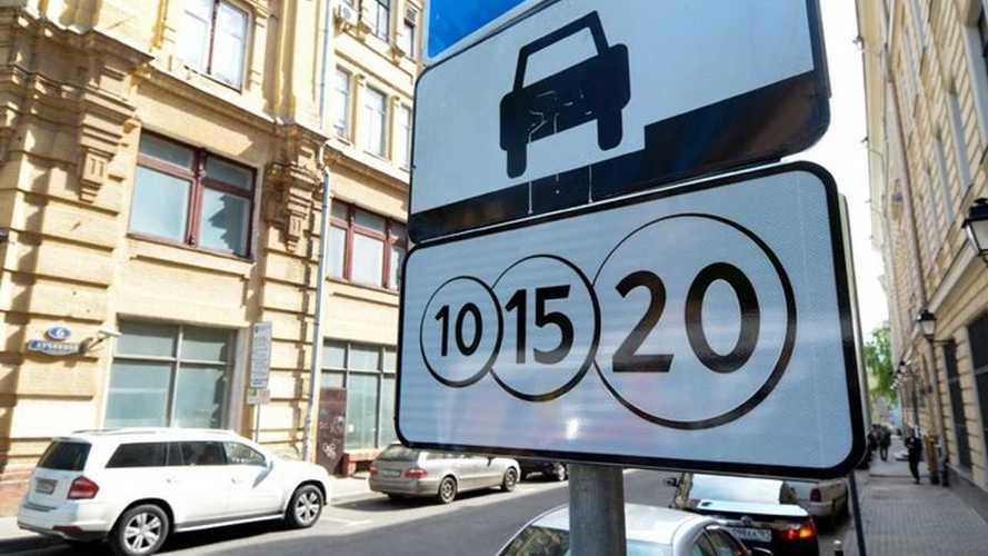В Москве снова подорожает платная парковка