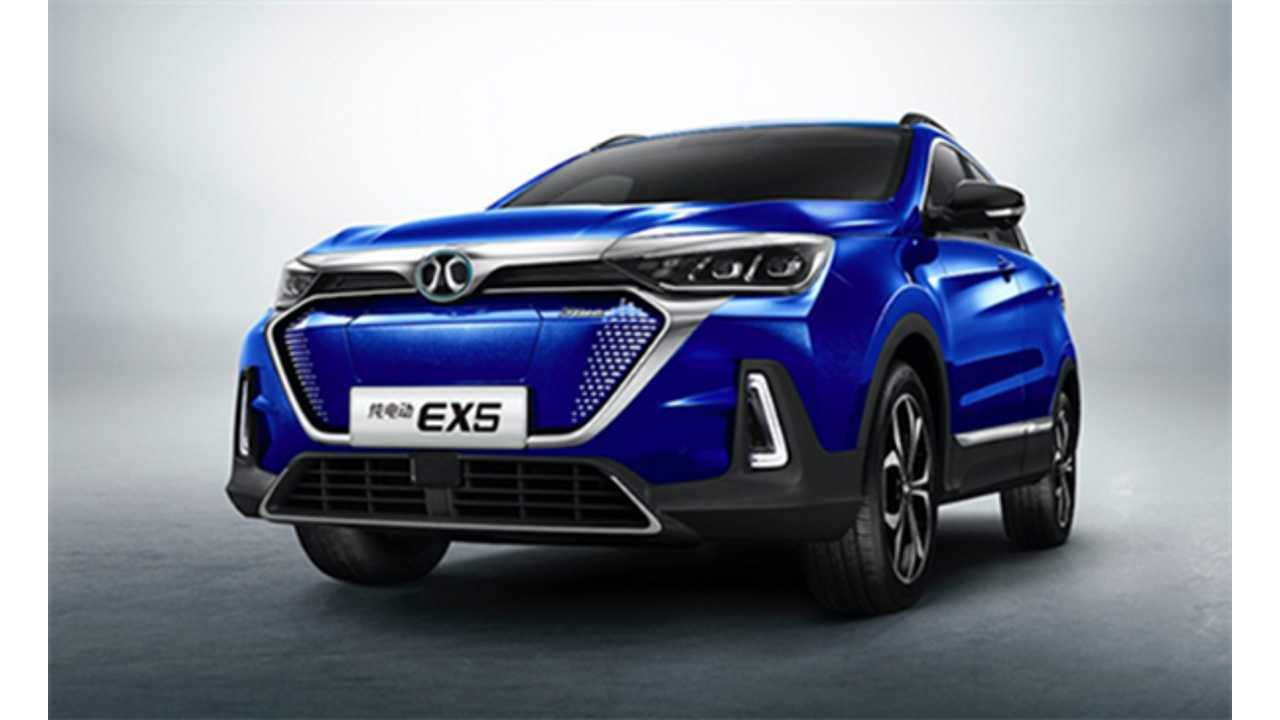 BAIC To Launch EX5 Electric SUV Next Year