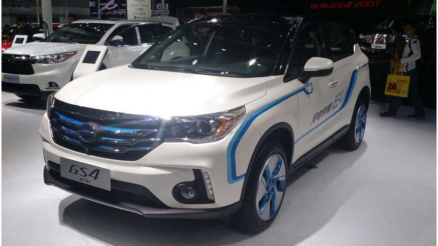 Here Are 5 All-New Electric Cars From Chinese Automakers