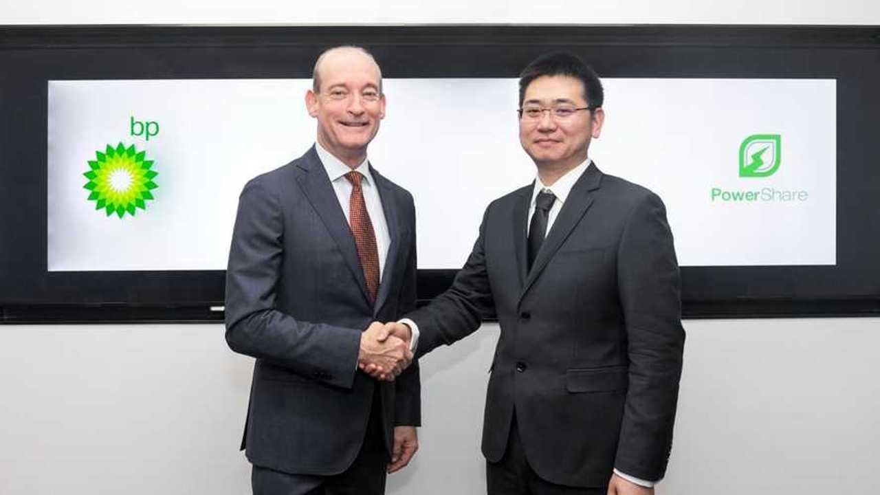 BP Invests In PowerShare, China's EV Charging Platform