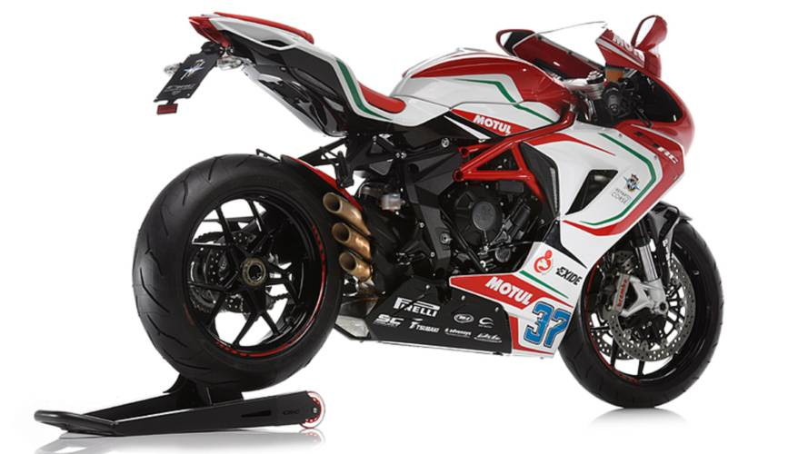 No New MV Agusta Superbikes for 2017