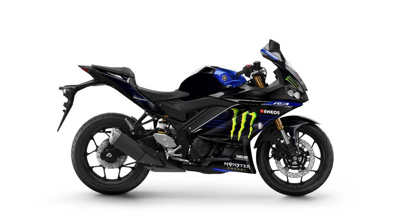Yamaha R3 2020