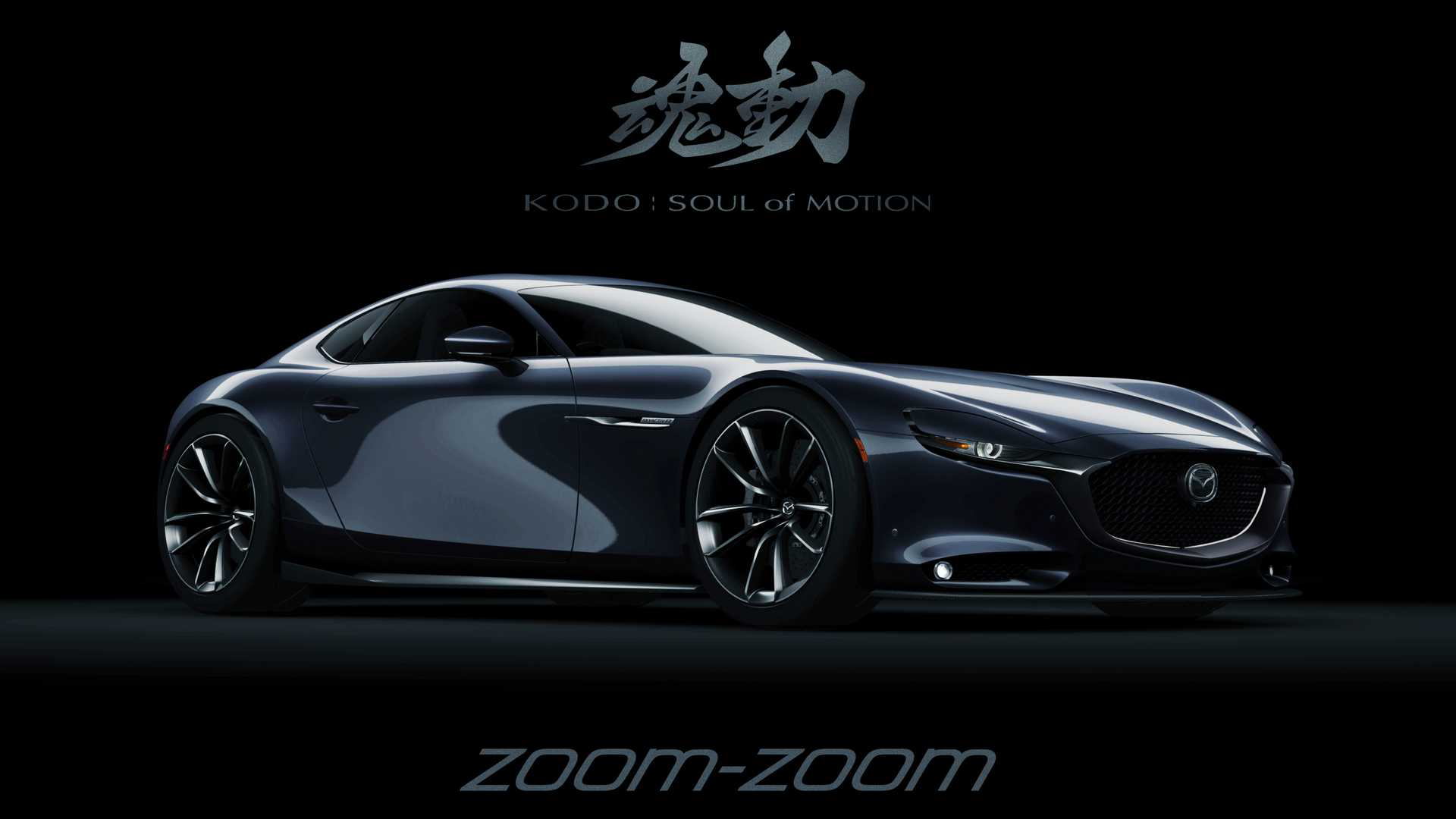 2021 mazda rx7  car wallpaper