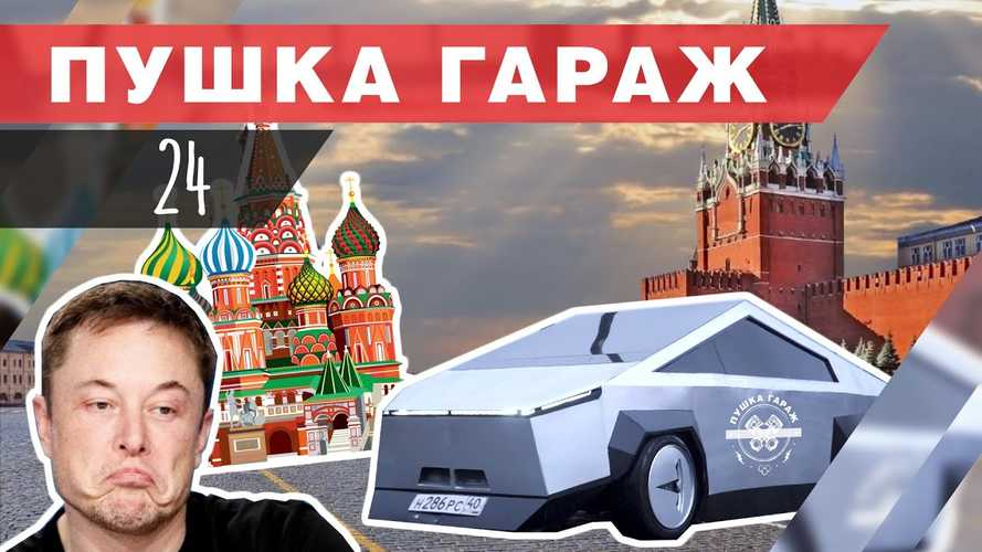 The Russian Cybertruck Has A Lada Samara Soul And Burns Gas