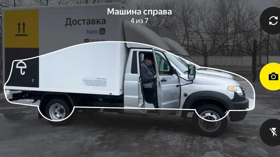 UAZ Profi