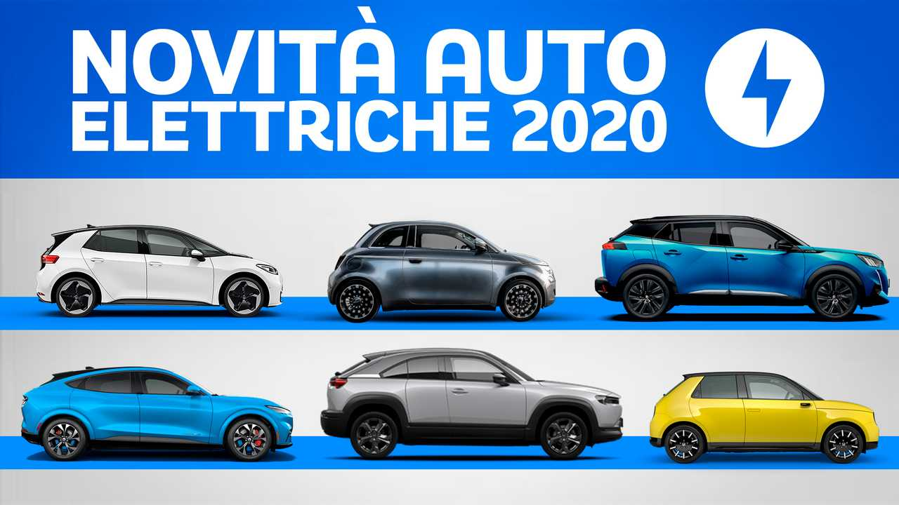 Tutte le nuove auto elettriche del 2020