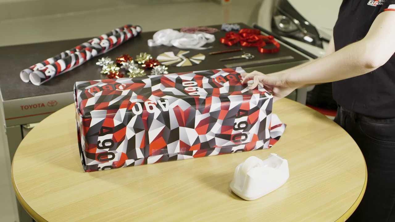 Toyota Supra Camo Wrapping Paper